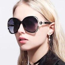 Popular Fashion Oversized Women Sunglasses Vintage White Large Oval Female Big Brown Ladies