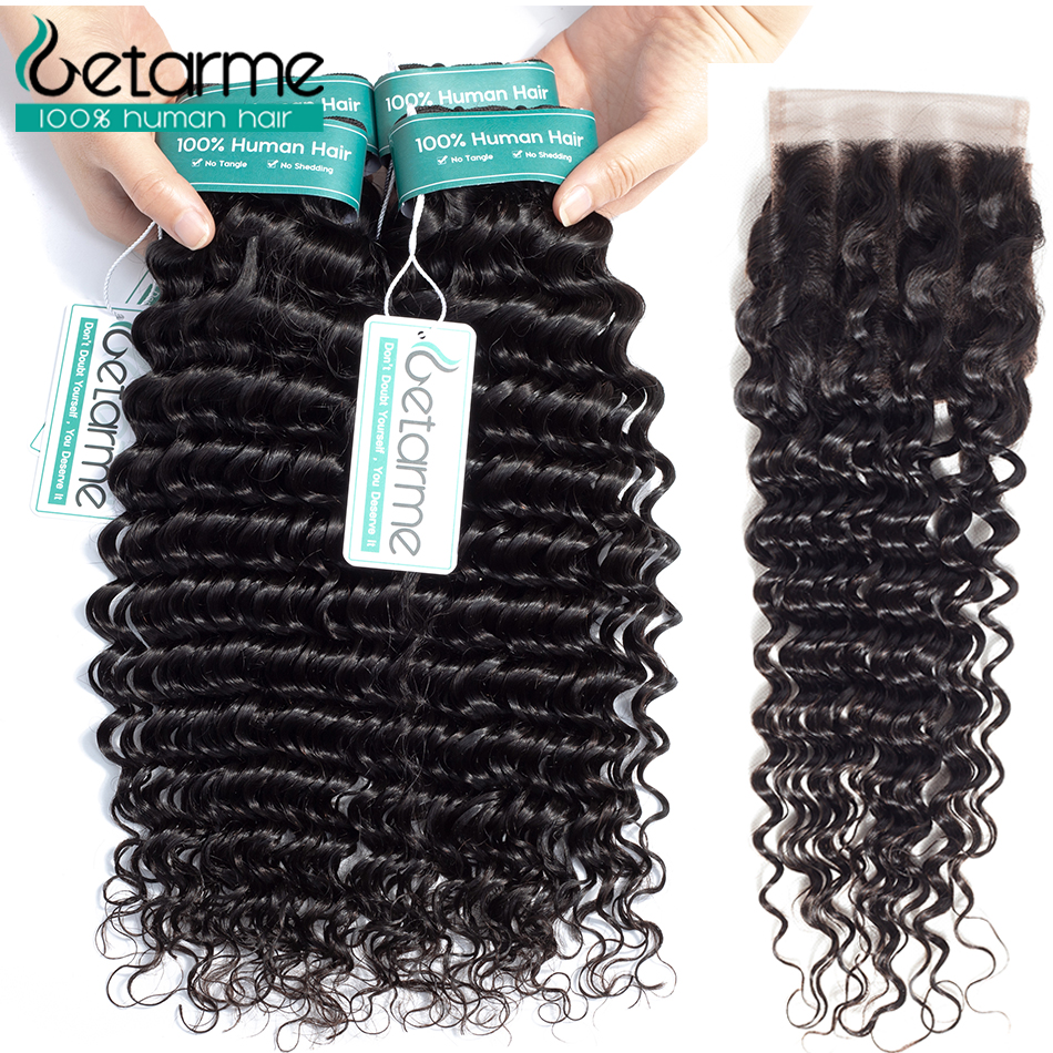 Peruvian Deep Wave Hair 3 Bundles With 4x4 Lace Closure Non Remy Human Hair Bundles With