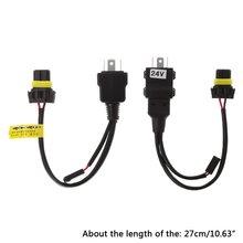 12 v/24 v реле жгута управления кабель для h4 hi/lo hid лампы