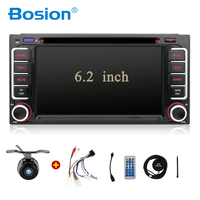Bosion 2 din car dvd player For Toyota Corolla Hilux Rav4 Terios multimedia player stereo GPS radio navigation