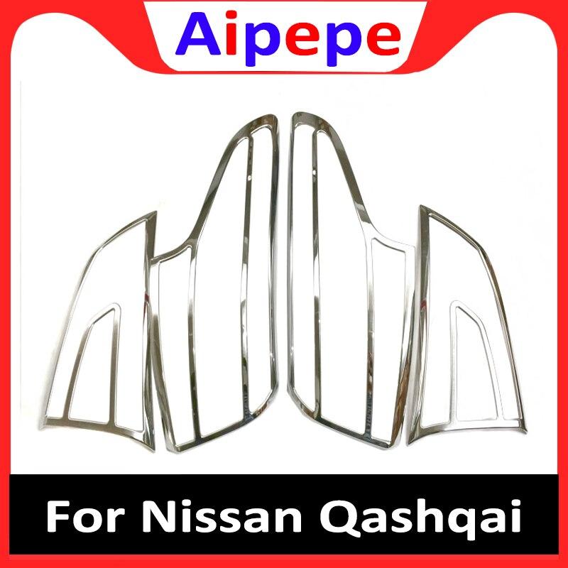 Pour Nissan Qashqai 2016 2017 2018 ABS Chrome coffre arrière phare feu arrière couvercle de lampe garniture style garniture encadrement moulage
