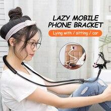 Hands Free Phone Holder