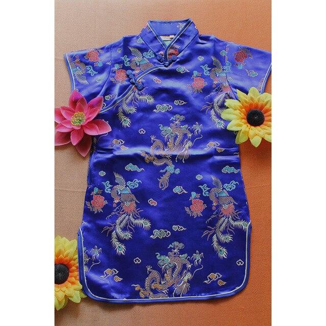 Princess Girls Dress Chinese Traditional Costumes Cheongsams Hanfu Tight Dragon&Phoenix Floral Kids Girls Kimono Satin Dress
