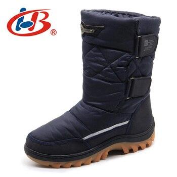 LIBANG/2018 брендовая мужская зимняя обувь, теплые мужские зимние ботинки, зимние ботинки, зимняя обувь для мужчин, модная мягкая мужская обувь, б...