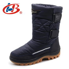 Купить с кэшбэком LIBANG 2018 Brand Men Winter Shoes Warm Male Winter Boots Snow Boots Winter Shoes for Men Fashion Soft Men Shoes Plus Size 41-46