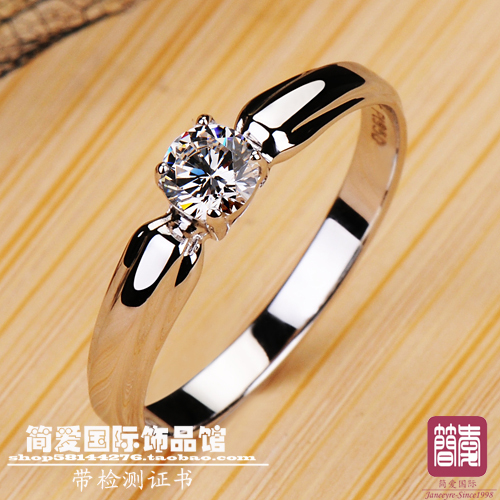 25 Ct Hearts and Arrows NSCD Eternity stone Weeding ring