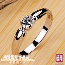 25 Ct Сердца и стрелы NSCD камень вечности свадебное кольцо