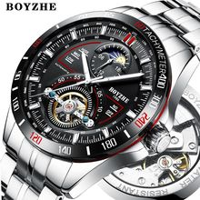 Mens Tourbillon Sports Automatic Watch Stainless Steel Luminous Fashion Casual Business Moon Phase relogio masculino