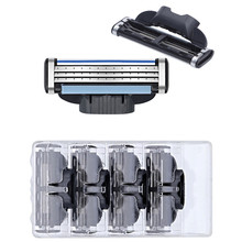 8pcs/lot Mens shaving razor blade for men Cassette gillettee mache 3