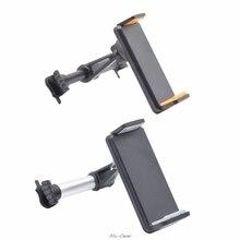 Универсальный сплав заднем сиденье автомобиля 4-11 дюймов смартфон Tablet PC держатель кронштейн для iPad 2/3/4 Tablet Аксессуары