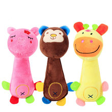 Cute Pet Dog Toys Chew Squeaker Animals Plush Puppy Honking Squirrel For Dogs Cat Squeak Toy Goods