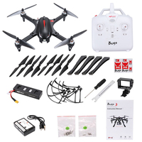 MJX B3 Bugs 3 RC Drone Helicopter Quadrotor Brushless Motor 2.4G 6 Axis Gyroscope Mini Drone with Camera