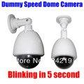Outdoor Falso Manequim Speed Dome Câmera de CCTV Segurança Vigilância LED Piscando RED Lamp cam
