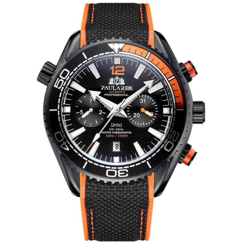 Black Orange Black