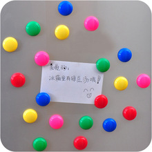 30PCS -Color 3cm Refrigerator Magnets Sugar Beans Multifunctional Strong Home Decoration Accessories Decorative