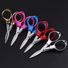 5Colors Vintage Fold Zigzag Scissors for Needlework Fabric Cutter Hot Craft Embroidery Tools Tailoring E
