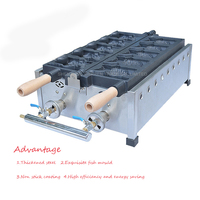 1PC FY 1101B.R Gas Type Fish Waffle Grill,Fish Waffle Maker,Fish Cake Oven,With Recipe,Gas Opening Snapper Burn Machine