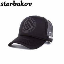 17103de39f5 2017 Men   Women s Uniform Hat Cap 5 Panel Adjustable Baseball Cap Summer  Hat Buckle Baseball