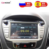 Double 2 din Car Dvd Multimedia Player RDS Radio For Hyundai TUCSON IX35 2009 2010 2011 2012 2013 2014 2015  GPS Navi