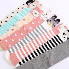Лидер продаж, детские длинные носки детские теплые носки Kawaii с объемным рисунком животных Новинка года, Детские хлопковые гольфы