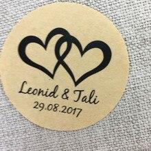 100 pcs Personalized Wedding Stickers