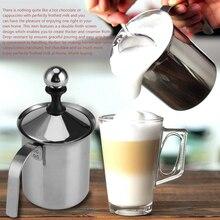400 мл/800 мл ручной молочный пенообразователь из нержавеющей стали сетка Молочный Крем пенная сетка устройство для создания пенки на Кофе Крем