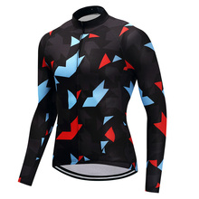 FUALRNY Men's Long Sleeves Team Cycling Jerseys Spring/Autumn Quick Dry Bike Clothes Breathable Sportswear Ropa Ciclismo Maillot