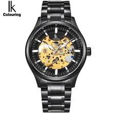 2c6364d89c4 IK Novos Homens Da Moda Marca de Relógios de Aço Completo Esqueleto Oco  Automático   Relógio relogios masculinos Casuais dos hom.