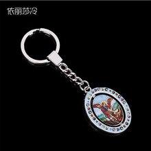 Jesus cross key chain. Cross Rotating Key Chain, Virgin Mary, Michael Angel, Guadalupe Keyring 4X3.3CM