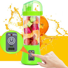 400ml Portable Blender Juicer Cup USB Rechargeable Electric Automatic Vegetable Fruit Citrus Orange Juice Maker Mixer Bottle
