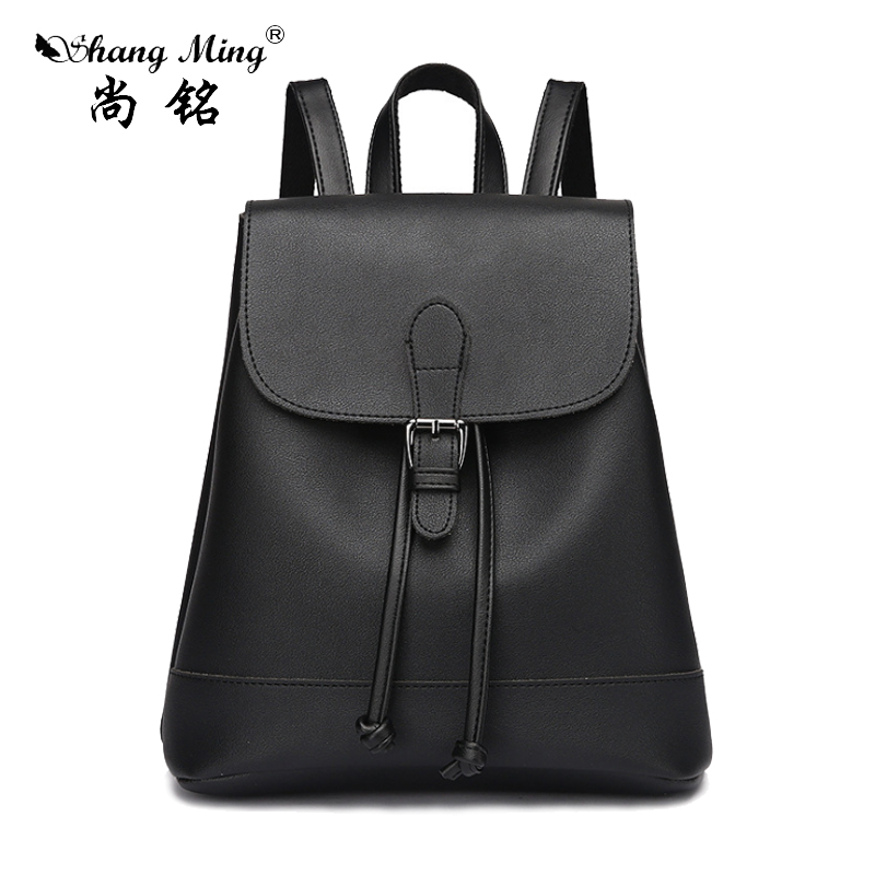 ShangMing 2017 New Women Backpack Preppy Style Student s Soft PU Shoulder Bags Fashion Travelling Lady