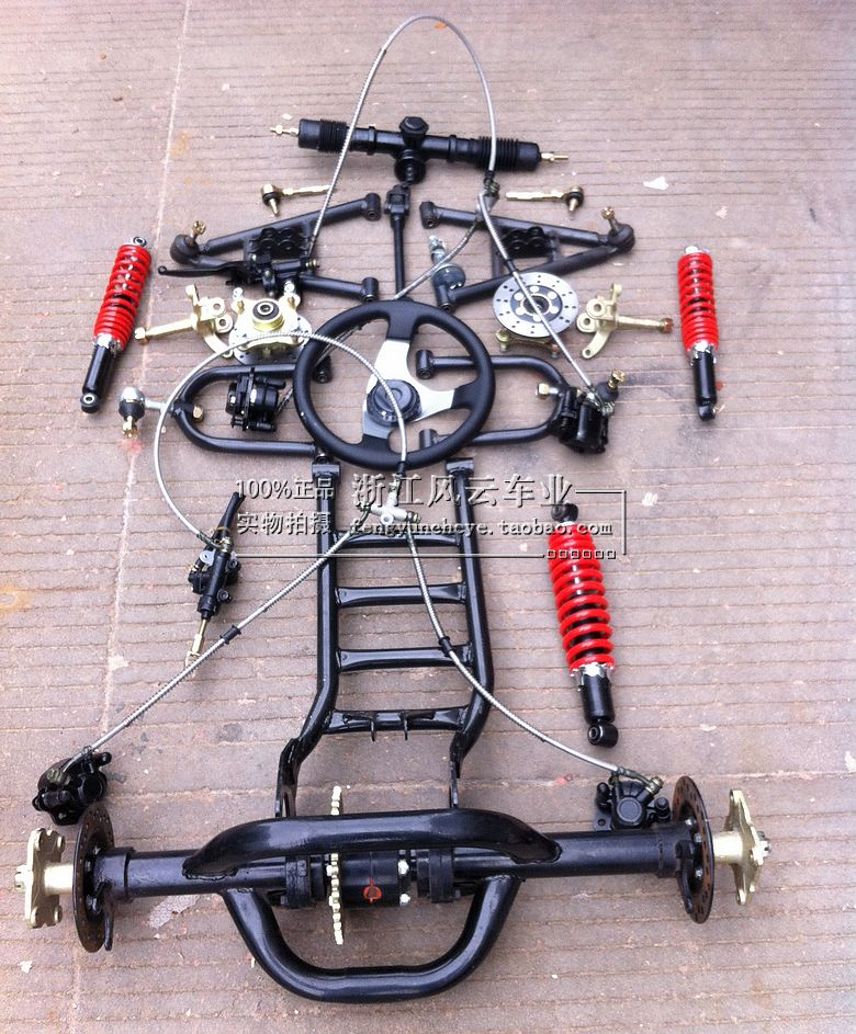 Modified Four Wheel Vehicles Accessories Karting Atv