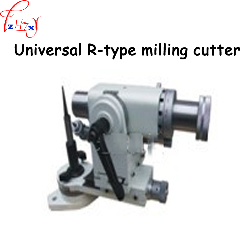 Universal R-type milling cutter 50E milling cutter rinding machine Applicable to 600/600f / 6025 tool grinder 1pc 1pc hhs cylindrical milling cutter d80 32 h100 milling tool inner hole 32mm