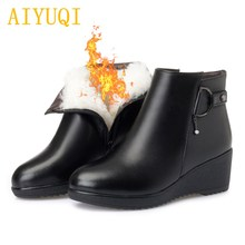 AIYUQI New genuine leather woman big size boots 2019 winter women female waterproof mother shoes,womens ankle