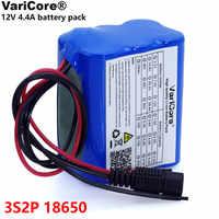 VariCore 12v 4,4 Ah 4400mAh 18650 baterías recargables 12V con batería de litio BMS tablero de protección CCTV Cam Monitor UES