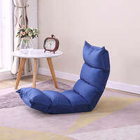 Floor Seating Chair Foldable Adjustable Gaming Chair For Home Living Room or Dorm Loft Furniture Lazy Leisure Folding Lounger