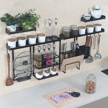 Rangement Cucina Keuken Dish Drainer Pantry Sink Accessories Rack Cuisine Cozinha Cocina Organizador Kitchen Organizer