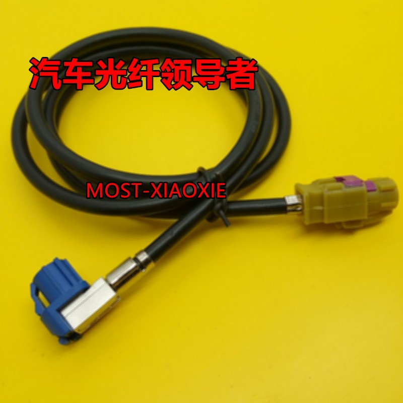 Car LVDS cable cable video line for V.W Golf MIB USB AUX AMI B.M.W Audi mercedes.benz car GPS Navigation audio(China)
