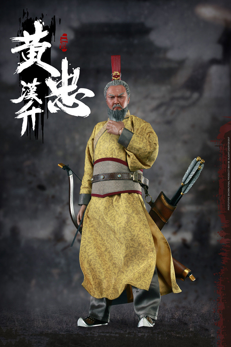 For Collection 1 6 Scale THREE KINGDOMS SERIES HUANG ZHONG A K A HANSHENG Collection Figure Toy Colletible Model Toys in Action Toy Figures from Toys Hobbies