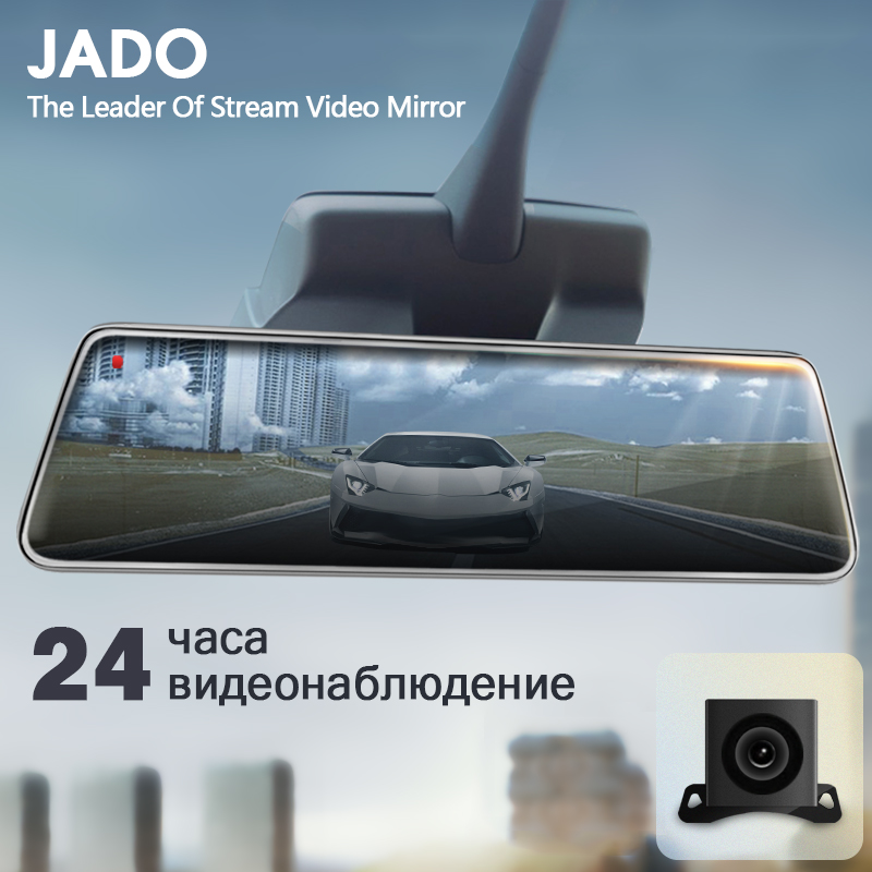 JADO D230 Pro Stream RearView Mirror Car Dvr Camera FHD 1080P video recorder night vision dash cam(China)