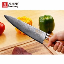 Sunlong Chef Knife 10 Inch Kitchen Knife-Japanese VG-10 67 Layers Damascus Steel-Razor Sharp-Cooks knife-Rosewood Handle-gift