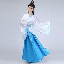 Summer Ancient Chinese Costume Women Clothes Robes Traditional Beautiful Hanfu Dance Costumes Sobretudo Feminino Dress
