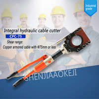 1pc Hydraulic cable cutter hydraulic crimping tools Overall cable scissors CPC 75/85 Fast copper armored cable clamp Bolt cutter