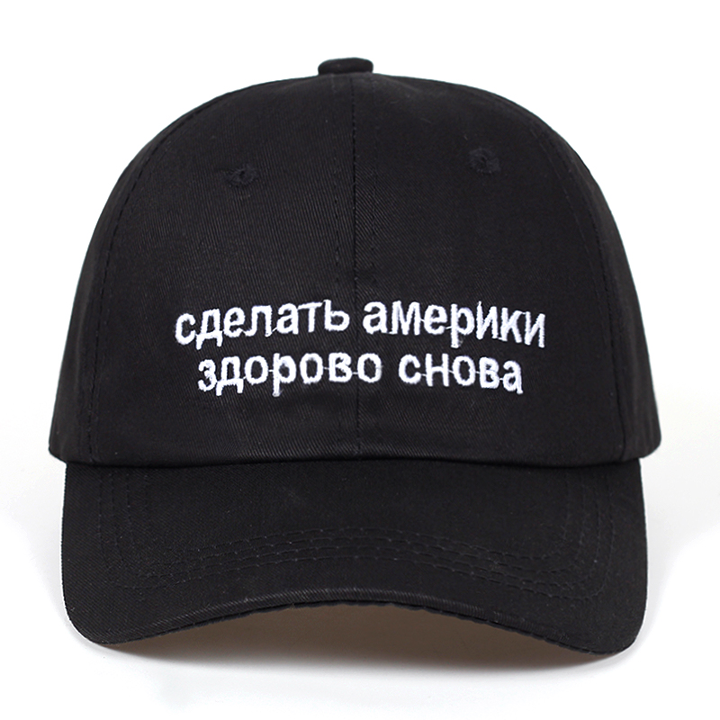 N-A Dark Blue Baseball Hats for Men Dad Caps with Embroidery Snapback Hat Make America Great Hat