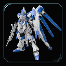 DRAGON_MOMOKO Model 1/144 HG RX-93-2 Hi-V2 Manatee with Light Wing Special Effects Bracket Gundam Action Figure Kid Toy Gift(China)
