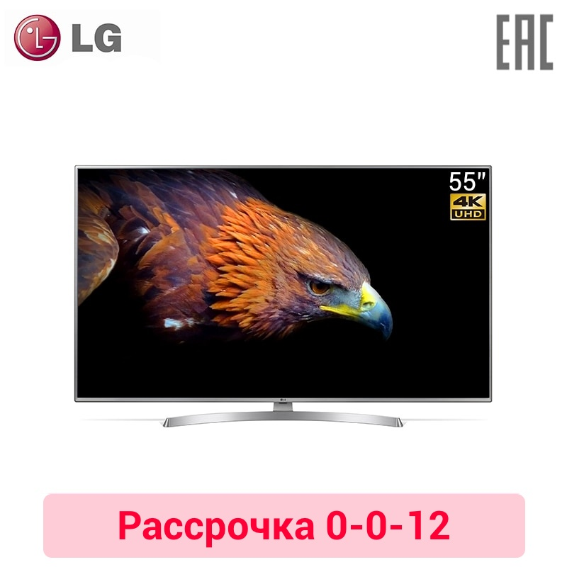 TV LED LG 55 55UK6510 4K UHD SmartTV 5055InchTv 0-0-12 dvb dvb-t dvb-t2 digital tv 58 skyworth 58g2a 4k smart android clear led tv android 8 0 uhd dolby dvb dvb t dvb t2 digital