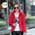 2017 Winter Jacket Women Parka Thick Winter Outerwear Plus Size Down Coat Short Slim Design Cotton-padded Jackets And Coats AD
