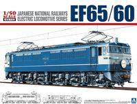 1/50 EF65/60 электровоз поезда Модель № 105342