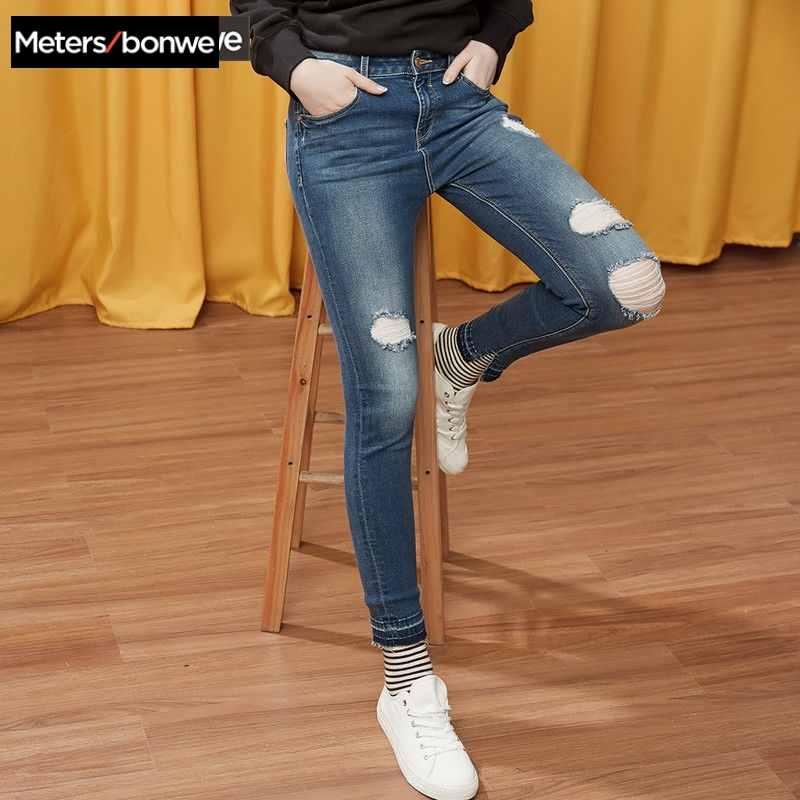 METERSBONWE   Jeans   For Women In Spring And Autumn Slimming Nine Cent Trousers Broken Pencil Trousers Korean Version Trousers