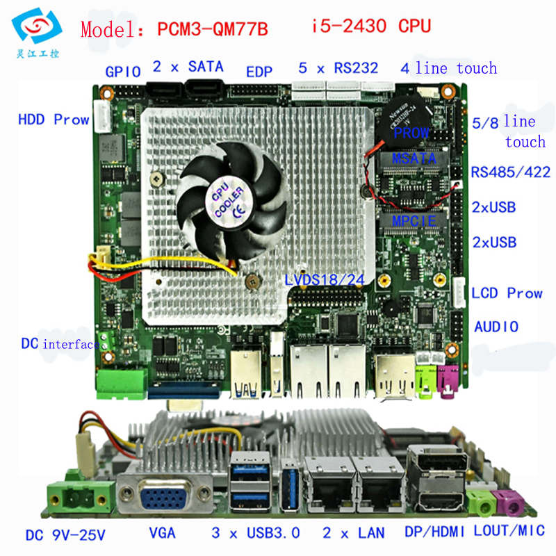 Intel qm77 fanless with intel core <font><b>i5</b></font> <font><b>2430M</b></font> processor & 6*COM & 2LAN Industrial x86 embedded motherboard image